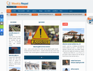 weeklynepal.com screenshot