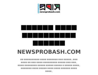 weeklyprobash.com screenshot