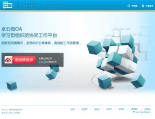 weeoa.sinaapp.com screenshot