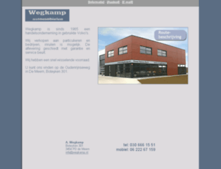 wegkamp.nl screenshot
