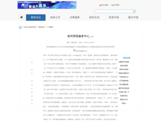 weheartecommerce.com screenshot