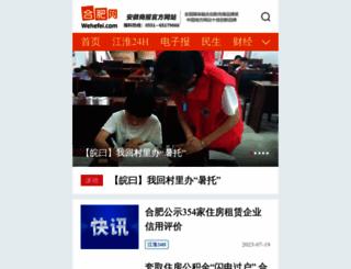 wehefei.com screenshot