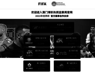 wei-run.com screenshot