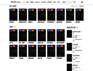 wei361.com screenshot