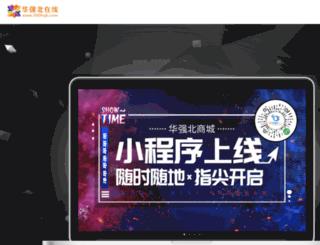 weibo.360hqb.com screenshot
