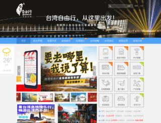 weibo.go2tw.cn screenshot