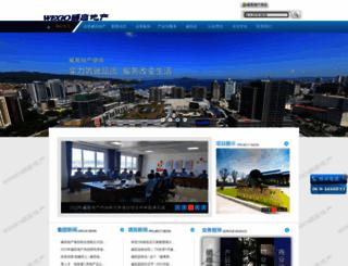 weigaohouse.cn screenshot