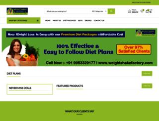 weightshakefactory.com screenshot
