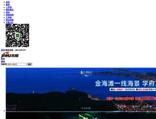 weihai.jiwu.com screenshot