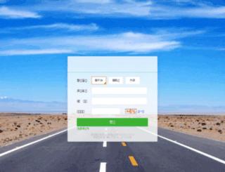 weihuishang.net screenshot