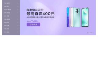 weikd.com screenshot