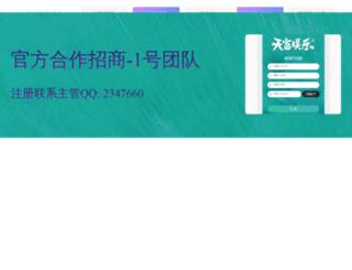 weikecj.cn screenshot