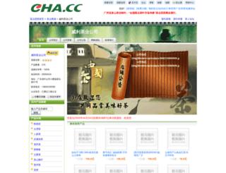 weili.cha.cc screenshot