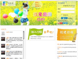 weilvtu.com screenshot