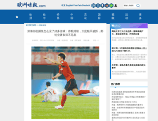 weimeixi.com screenshot