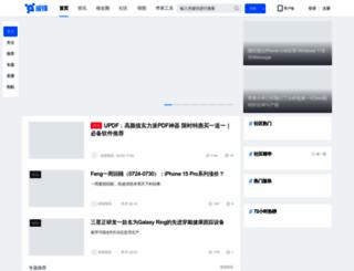 weiphone.com screenshot