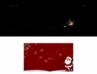 weiqimobile.com screenshot