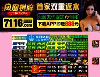 weitong100.com screenshot