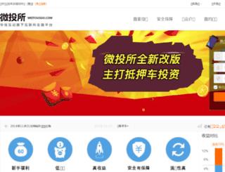 weitousuo.com screenshot