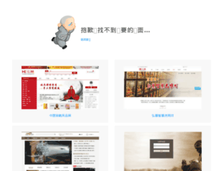 weixiangdzh.zjypw.com screenshot
