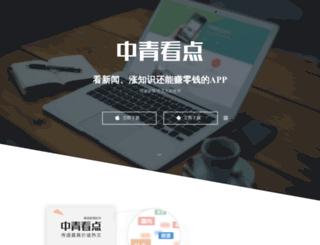 weixinkd.com screenshot
