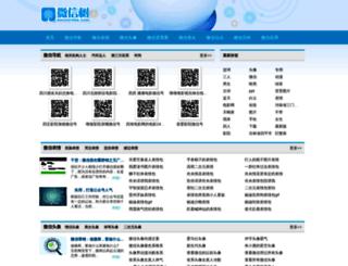 weixintree.com screenshot