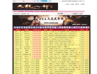 weixinzj.cn screenshot