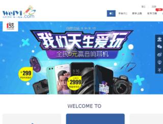 weiyi.com screenshot