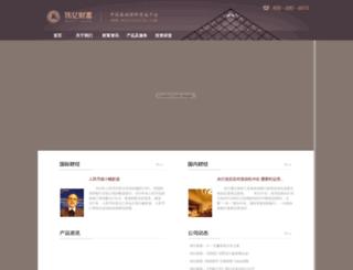 weiyimoney.com screenshot