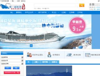 weiyiyoulun.com screenshot