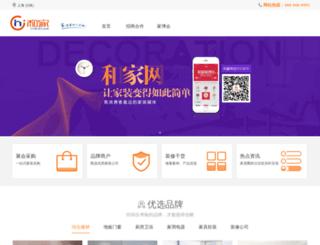 weiyu.51hejia.com screenshot