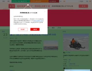 weizhiyun2011.blog.163.com screenshot