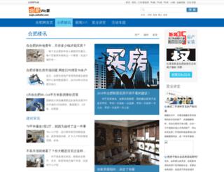 wejia.wehefei.com screenshot