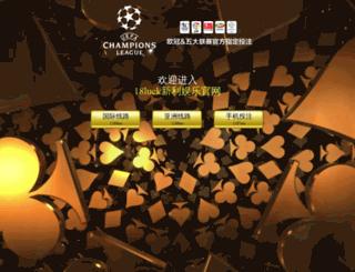 wekanban.com screenshot