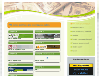 welcome-to-ptc.jimdo.com screenshot