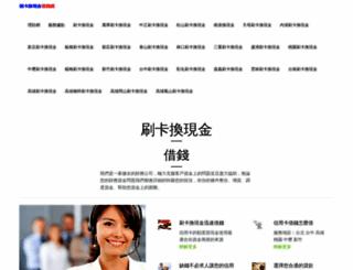 welcome.net.tw screenshot