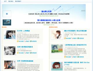 welcometag.com screenshot