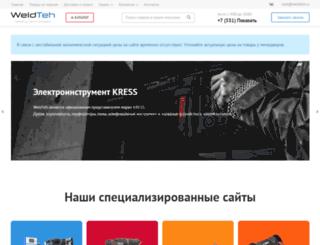 weldteh.ru screenshot