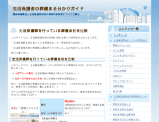 welfunserv.com screenshot