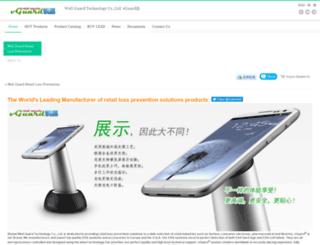 welguard.com screenshot