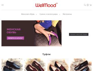 wellmood.ru screenshot
