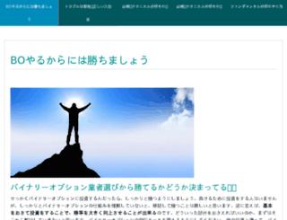 wellpowercord.com screenshot