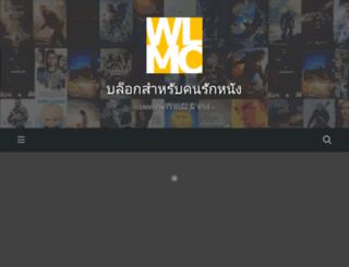 welovemovieclub.com screenshot