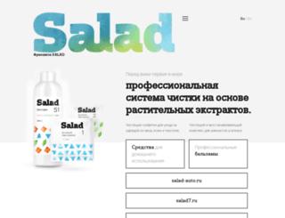 wemakesalad.com screenshot