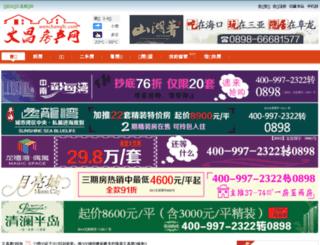 wenchangfc.com screenshot