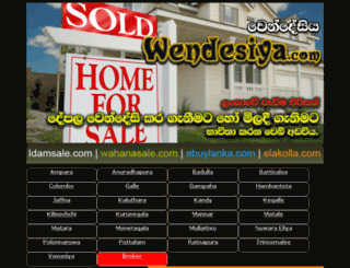 wendesiya.com screenshot