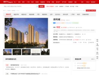 wenhuashangyeguangchangbl.fang.com screenshot