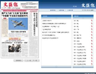 wenhui.sumg.com.cn screenshot