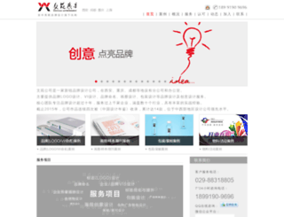 wenyuanad.com screenshot