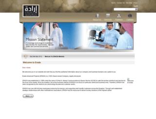 weqaya.com.sa screenshot